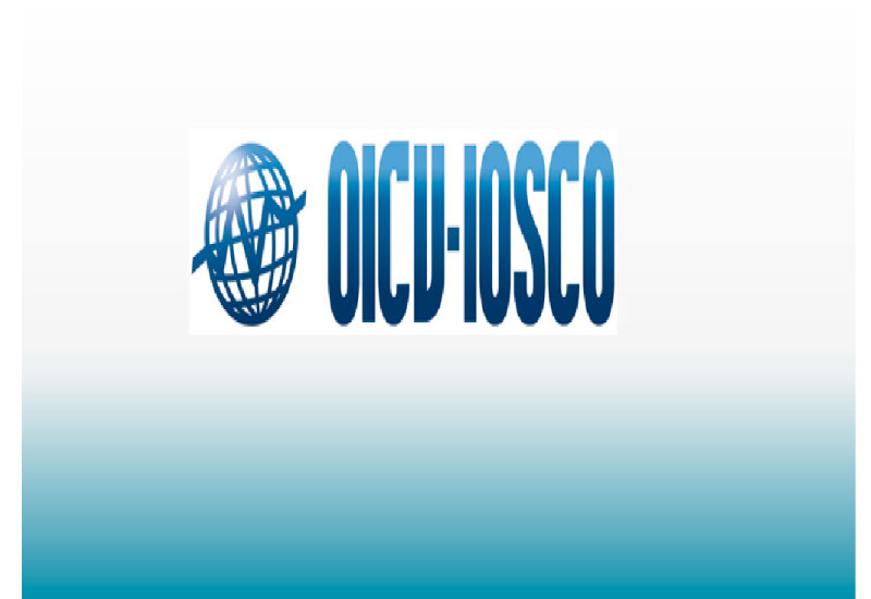 Logo IOSCO